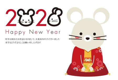 2020 and a mouse in a kimono (female) with a mouses face