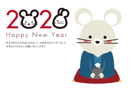 2020 in the face of a mouse and a mouse in a kimono (male)