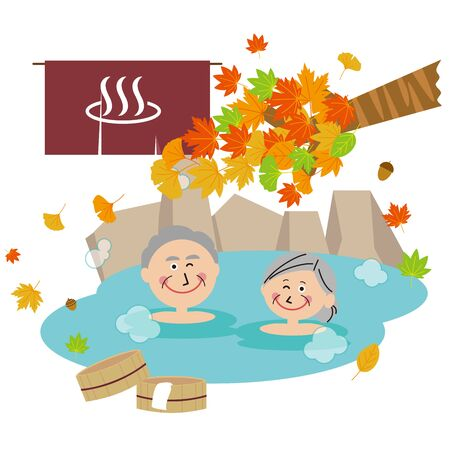 Pop Senior Couple Open-air Bath Autumn Leaves