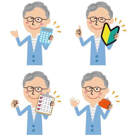 Pop Senior Male 4 Poses Illusztráció