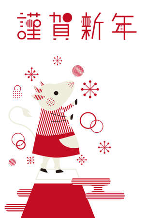Shiga New Year Cute Male's Two-Legged Walk Red Cute Ayon Climbing Mt. Fuji Vertically