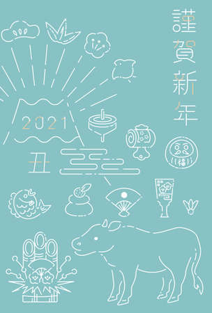 2021 New Year's card icon Shiga New Year vertical 2 background light blue Stockfoto - 158029082
