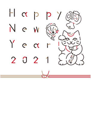 2021 New Year's card Simple line drawing Inviting cat