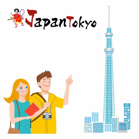 Foreigners sightseeing in Tokyo