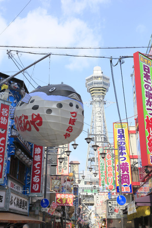 tangible: Osaka February 24 :Tsutenkaku (Tsutenkaku) is an observation tower is located in the heart of the New World neighborhood located in Osaka-shi, Osaka Naniwa-ku. On May 15, 2007, became a registered tangible cultural property of the country Editorial
