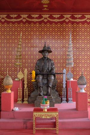 sin: King Tak Sin Statue