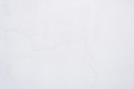 mildewed: Mildewed walls and cracked walls