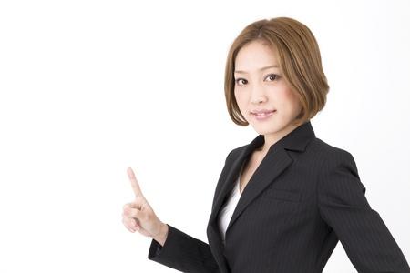 Beautiful asian business woman Stock Photo - 11048202