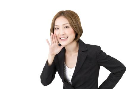 아름다운 아시아 비즈니스 여자 응원