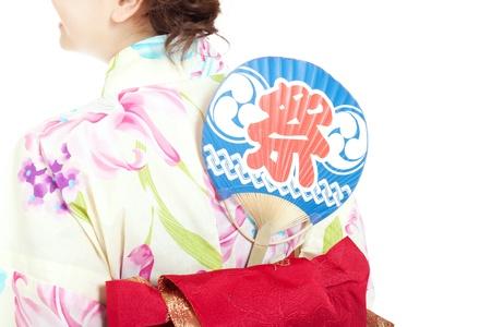 summer festival: Beautiful kimono woman  Portrait of asian woman  Stock Photo