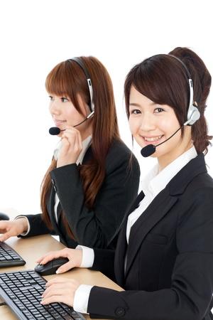 Beautiful business operator photo