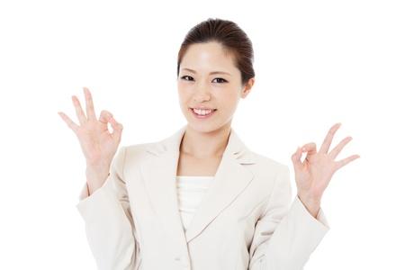 Mooie jonge zakenvrouw