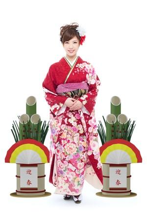 geisha kimono: Beautiful japanese kimono woman