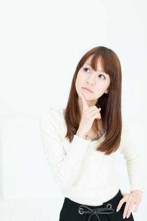 Pensamiento Hermosa mujer asiática