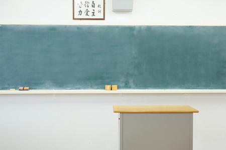 School classroom with school desks and blackboard Archivio Fotografico