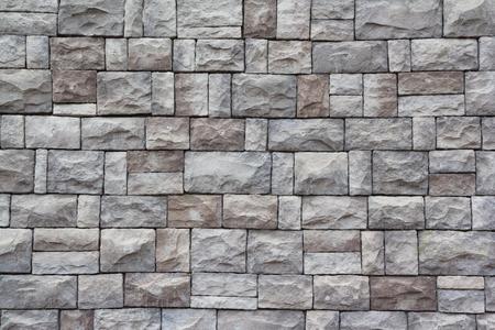 cube stone seamless wall