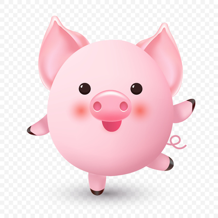 Chinese New Year mascot of the pig. Greeting card. Vector illustration. Standard-Bild - 116730787