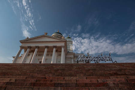 Beautiful view of the famous Helsinki Cathedral in beautiful evening light, Helsinki, Finland Stock Photo