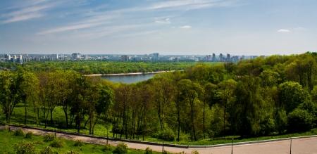 Skyline of Kiev, Ukraine at the Dnieper river photo