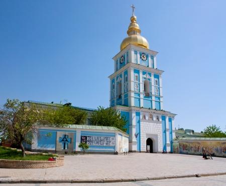 Cúpulas Doradas San Miguel s Cathedral en Kiev Foto de archivo - 13655497