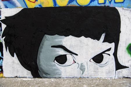 벽에 낙서 거리 에디토리얼