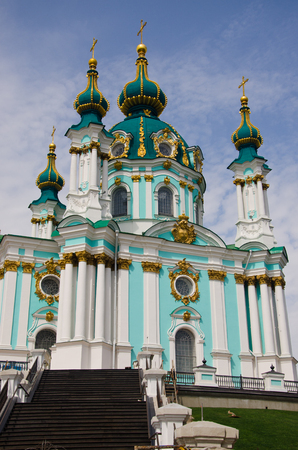 bartolomeo rastrelli: The Saint Andrews Church Kiev Ukraine