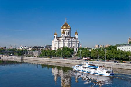 Catedral de Cristo Salvador en Mosc�, Rusia