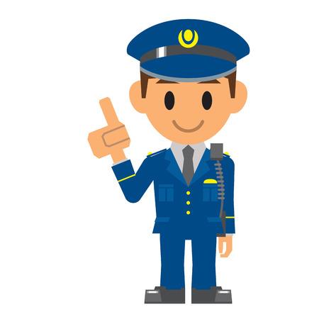 seguridad laboral: Policía, Servicio de seguridad