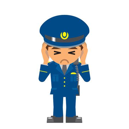 Police , Security guard