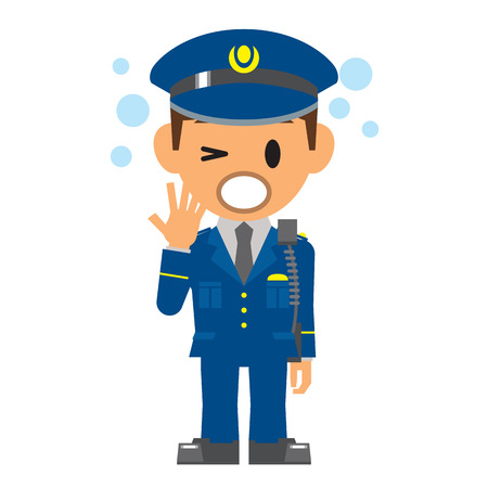 sleepy man: Police , Security guard