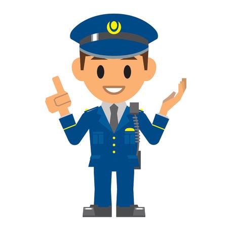 face guard: Police , Security guard