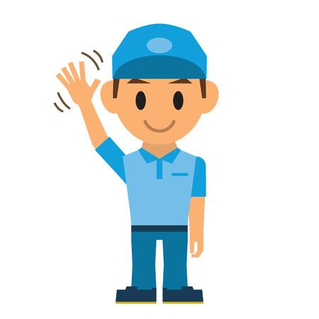 bye: Delivery man Illustration
