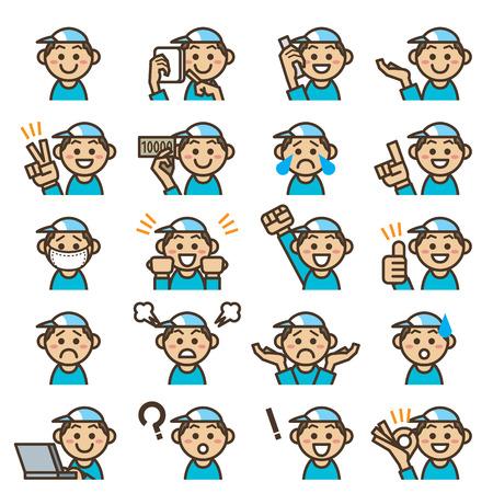 bust up: expression Illustration