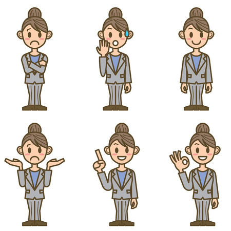 japanese people: business woman Illustration