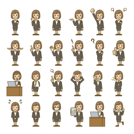bust up: business woman Illustration