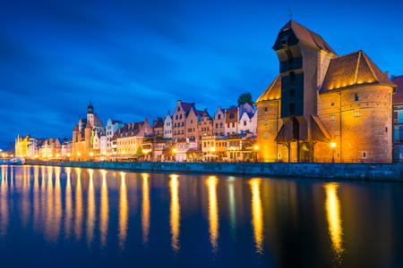 Panorama of Gdansk from the island of Olowianka. Night photo. Stock Photo