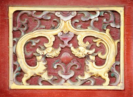 chinese woodcarving for decoration of traditional door or window