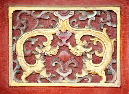 d�ambulatoire chinois pour la d�coration de la traditionnelle porte ou fen�tre  Banque d'images