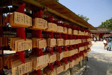 good wishes: wishes for good academic performance, Dazaifu Tenmangu Shrine
