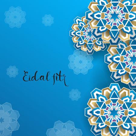 Paper art greeting card. Happy Eid al Fitr. Vector stock. Stock Illustratie