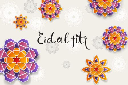 Paper art greeting card. Happy Eid al Fitr. Vector stock. Stockfoto - 102489222
