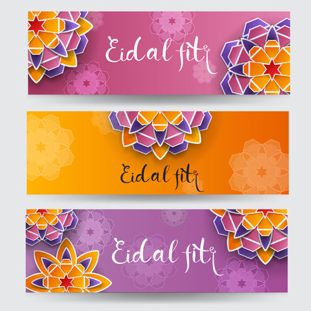 Paper art greeting card. Happy Eid al Fitr. Vector stock. Stockfoto - 102489224
