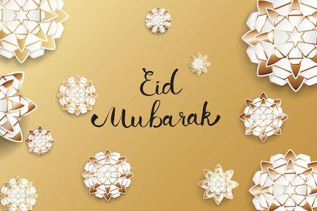 Paper art gold flowers. Greeting card Eid Mubarak, with cute lettering. Vector stock. Stock Illustratie