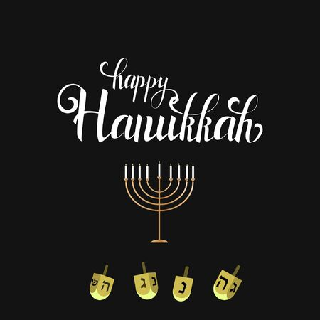 Happy hanukkah greeting. Vector eps 10.