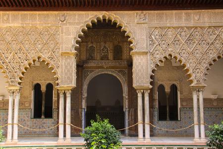 alcazar: Courtyard of the maidens Alcazar of Seville. Spain Editorial