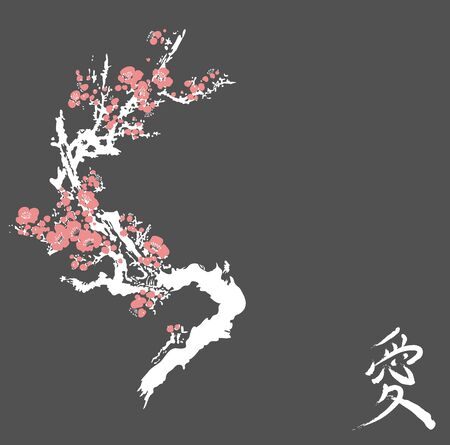 Cherry blossom event template with hand drawn branch with pink cherry flowers blooming. Sakura blooming festival banner. Chinese or Japanese traditional drawing - Vector illustration Zdjęcie Seryjne - 134923779