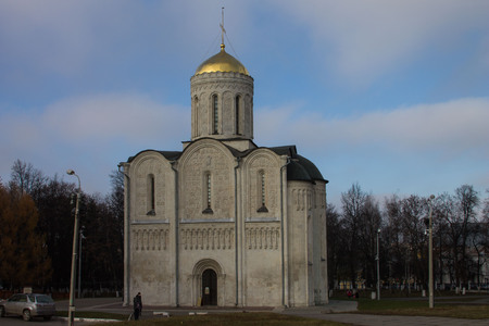 sobor: cathedral