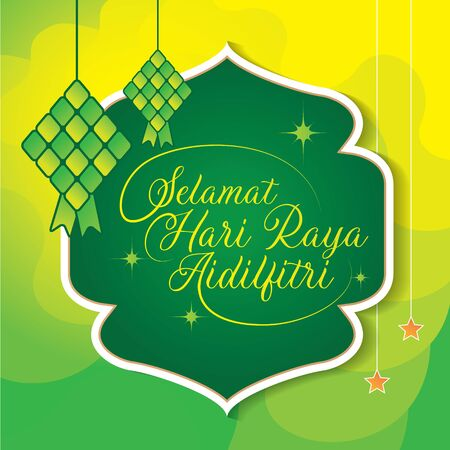 Illustration of Happy Day Aidilfitri greeting card. Vector of ketupat in the background of mosque shape. A Fasting Day Celebration