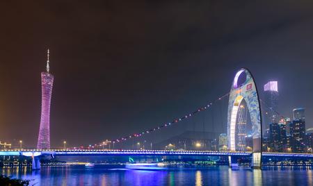 Night view of the Hunde Bridge