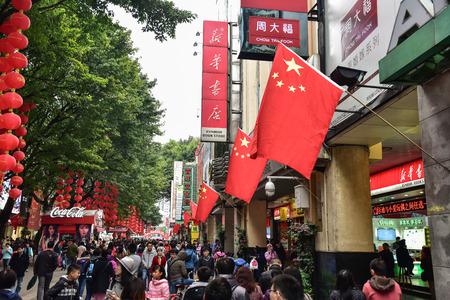 scenery on  Beijing Road 写真素材